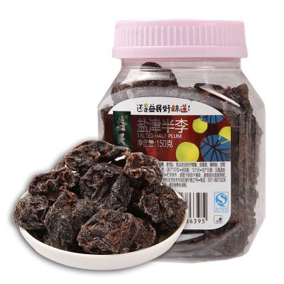 李䲹g_益民 盐津半李 150g/罐