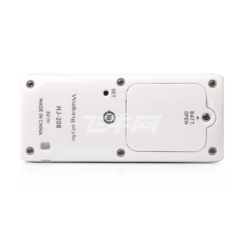 欧姆龙电子计步器hj-208w【价格,正品,报价】-飞牛网