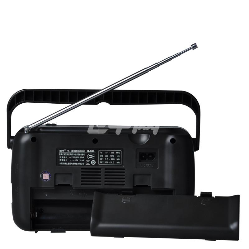 德生(tecsun) r404 收音机 高灵敏度调频/中波/短波
