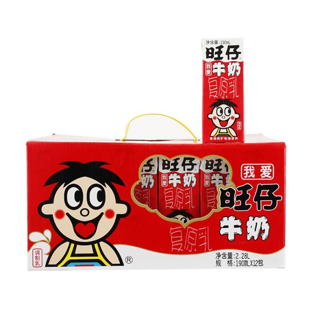 旺仔牛奶纸盒装_旺旺 旺仔牛奶礼盒装 190ml*12盒/箱