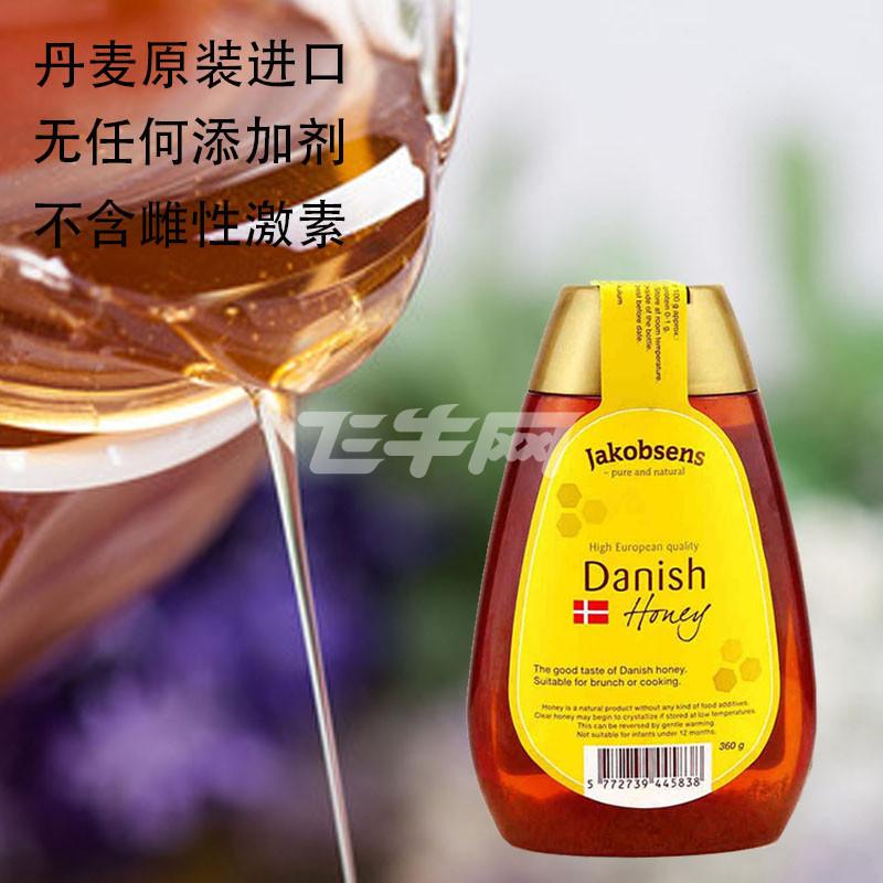 丹麦进口 雅各布森原味蜂蜜 360g