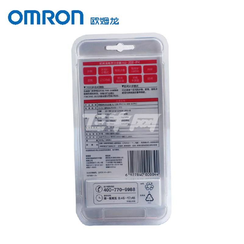 欧姆龙 计步器 hj-208【价格,正品,报价】-飞牛网