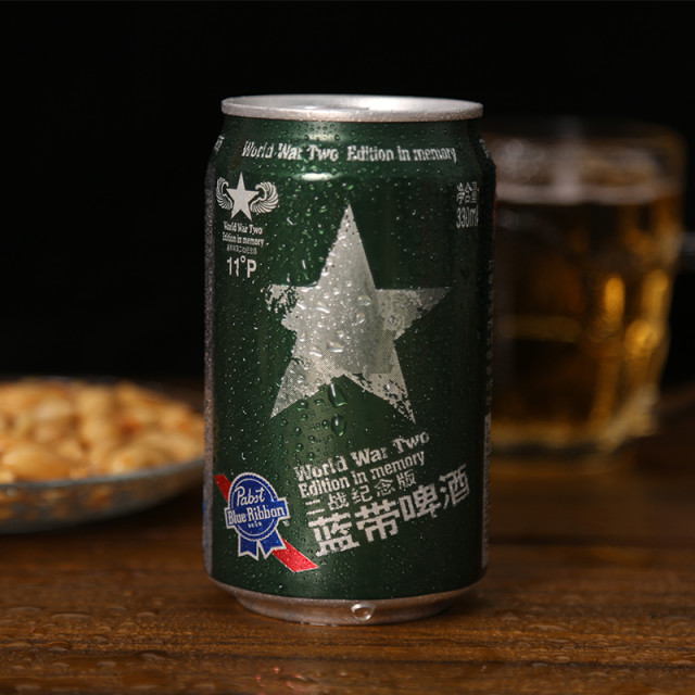 德国万奈仕皮尔森啤酒330ml/瓶