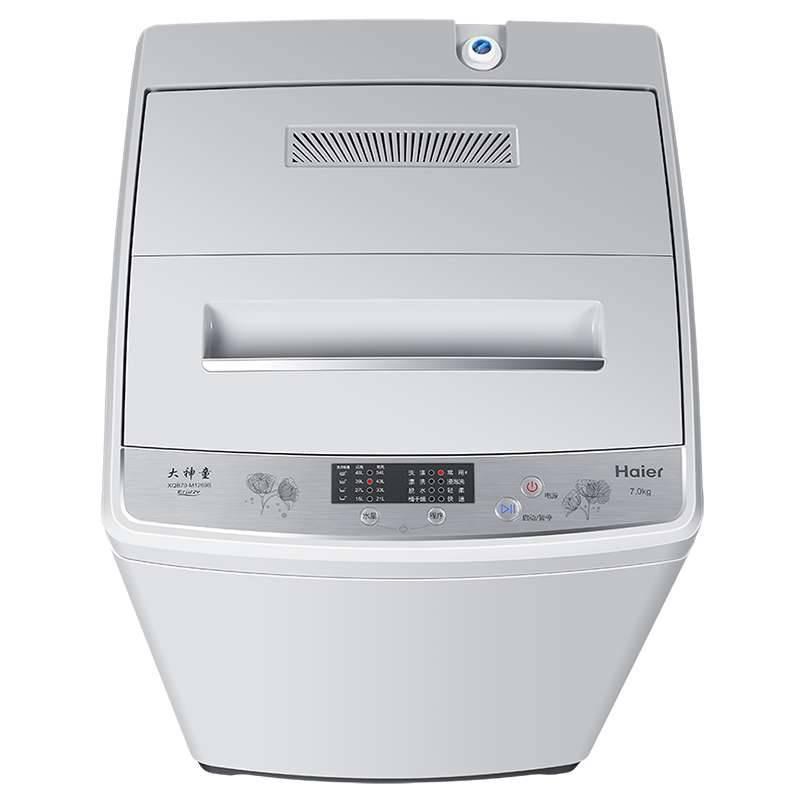 海尔全自动洗衣机xqb70-m1269s【价格