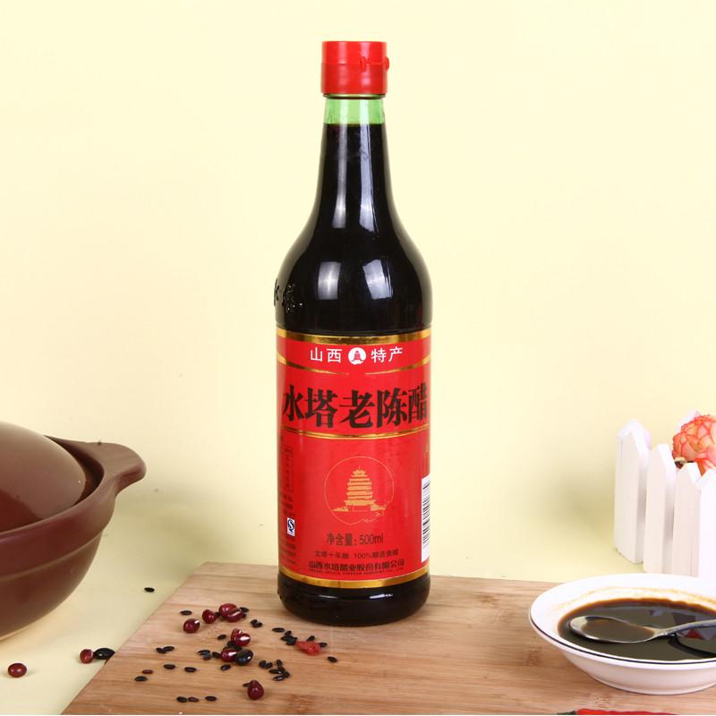 水塔老陈醋(宝塔十年酿)500ml/瓶【价格