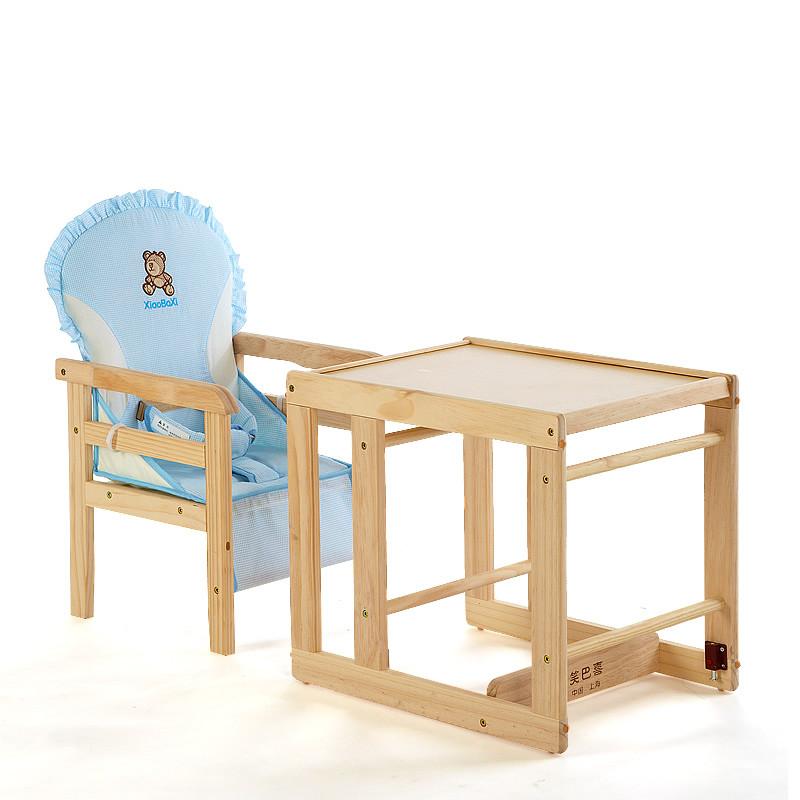 实木儿童餐椅普通款