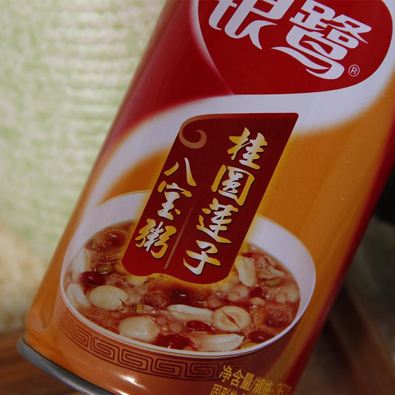 银鹭桂圆莲子八宝粥 360g/罐