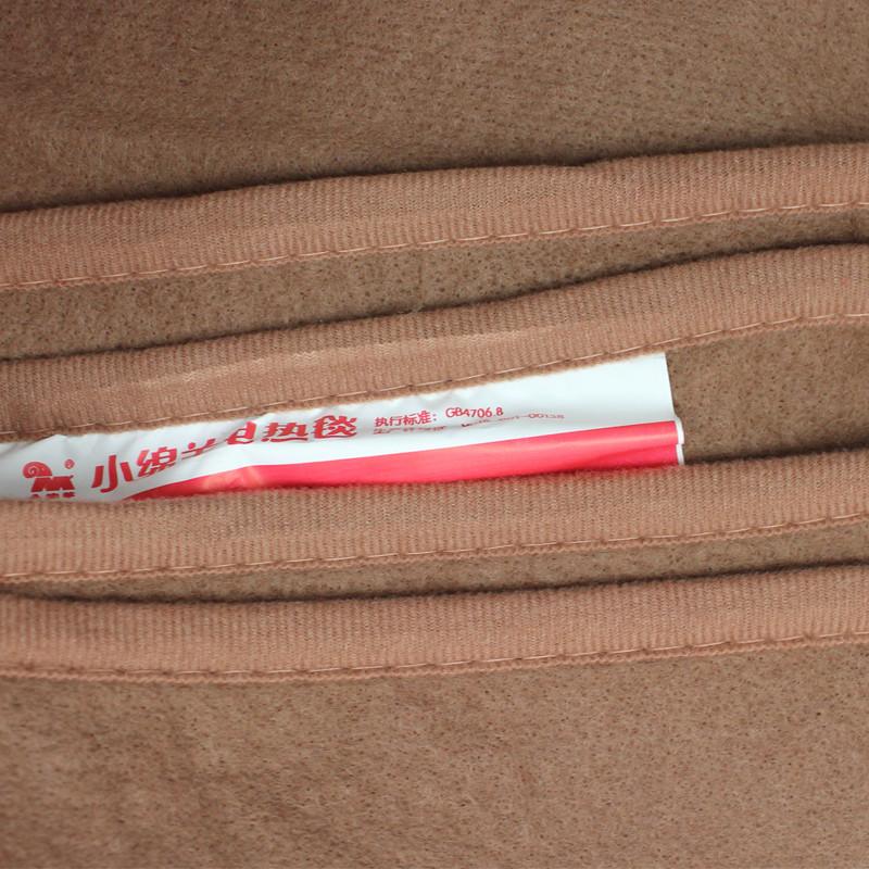 小绵羊 多温区无极控温单人型电热毯 0252 170*80cm