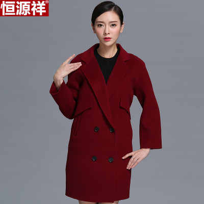 恒源祥新款韩版女装呢子宽松中长款呢子外套女羊毛呢大衣 HYX88707