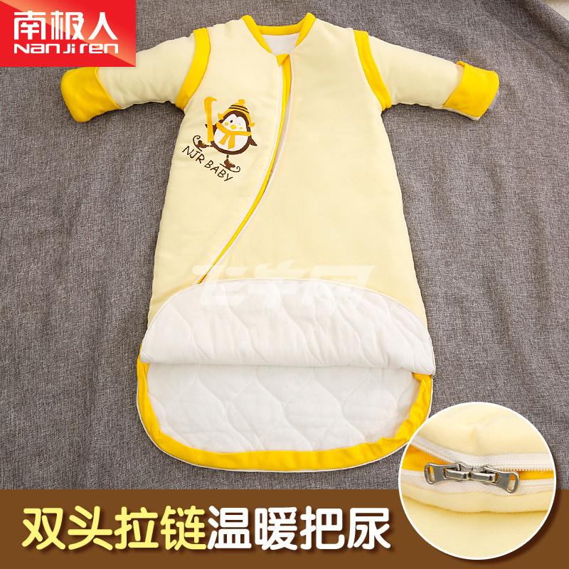 南极人 婴儿睡袋全棉秋冬蘑菇睡袋宝宝冬季防踢被全棉