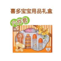 喜多 喜多宝宝用品礼品盒 CDH80002-1