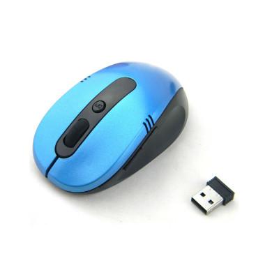 乾甲天 无线鼠标w700 光电鼠标 usb2.0接口