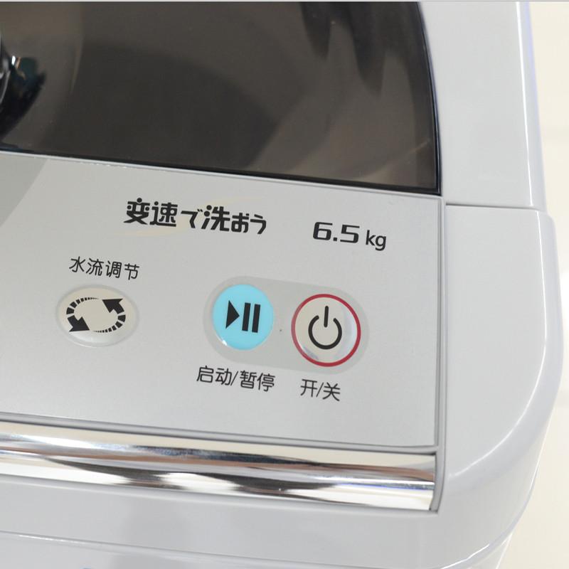 三洋xqb65-s808波轮洗衣机