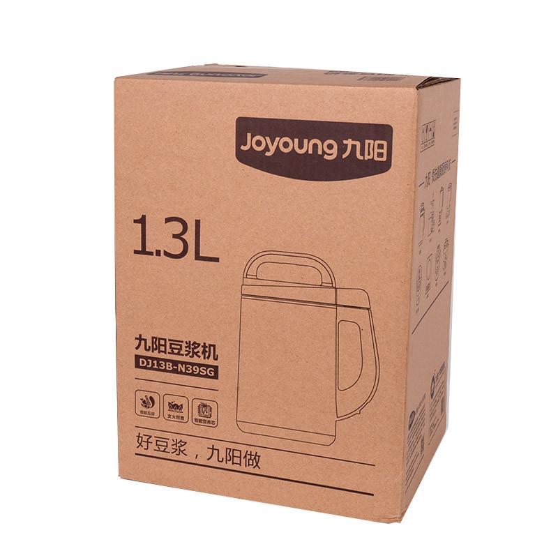 九阳豆浆机dj13b-n39sg