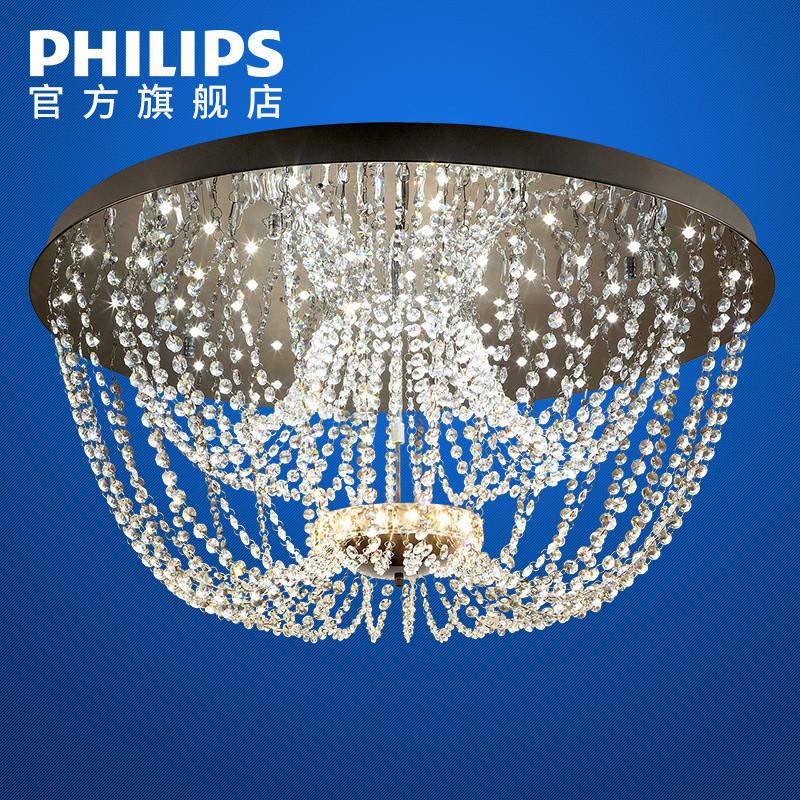 飞利浦正品 led吸顶灯 水晶灯 欧式现代简约大气客厅灯卧室灯书房灯