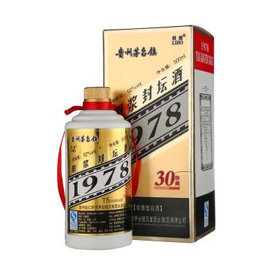 贵州茅台镇 52度原浆封坛酒1978 30珍藏 500ml 瓶