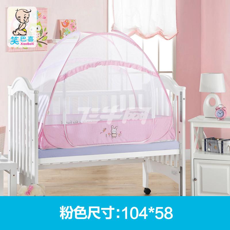 笑巴喜 免安装宝宝蚊帐罩 婴儿床蚊帐蒙古包带支架儿童有底可折叠