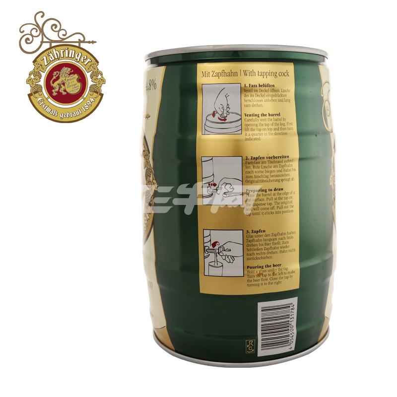 德国进口啤酒 巴登狮皮尔森黄啤酒 进口黄啤酒 5l桶装