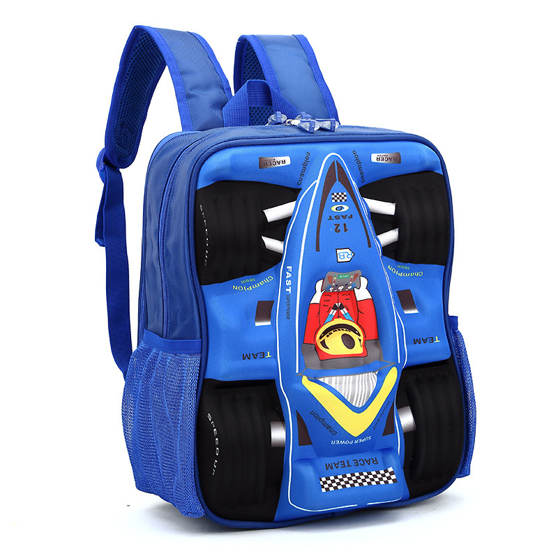 自然鱼 儿童书包小学生幼儿园包包小男孩立体3d 压模汽车双肩书包