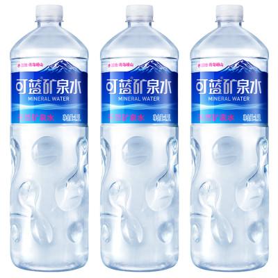 可蓝 天然矿泉水 1.5l/瓶