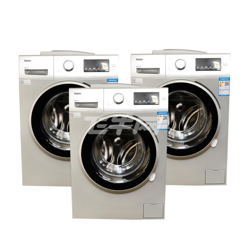 海尔xqg70-12719洗衣机