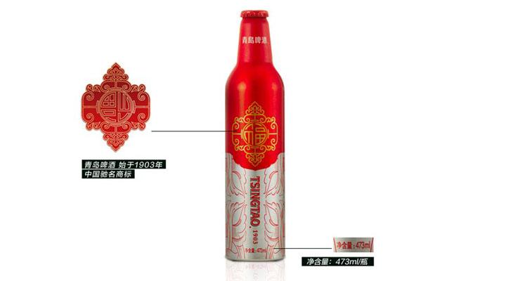青岛啤酒 鸿运当头 473ml/瓶 品牌:青岛(tsingtao) 包装:瓶装 种类:黄