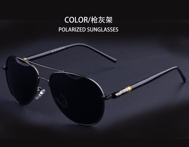 傲龙(aoron) 经典时尚男女太阳镜偏光镜 司机驾驶墨镜经典款 黑色低价
