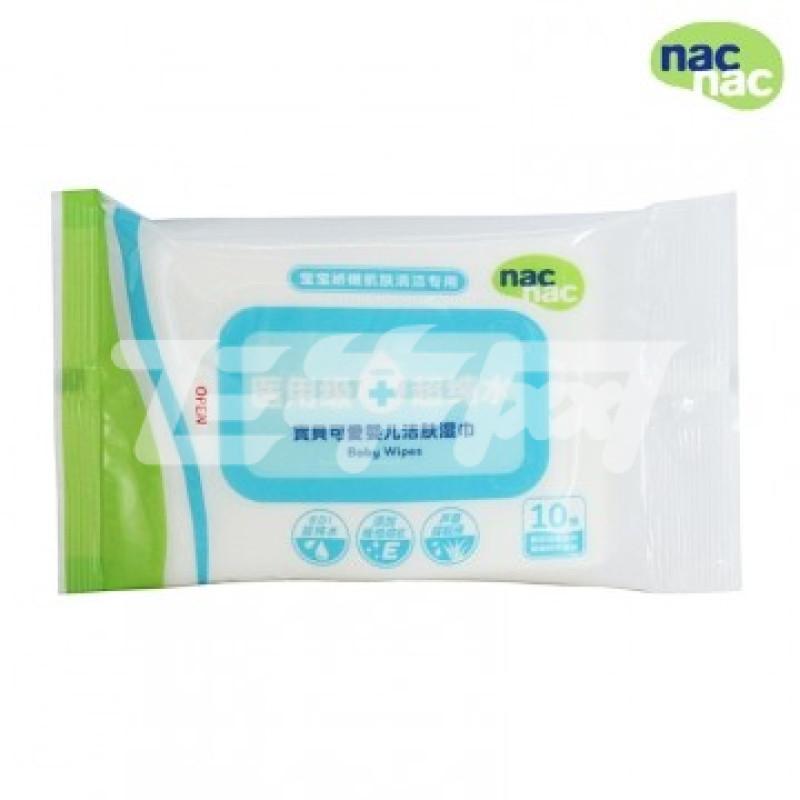 宝贝可爱(nac nac) 婴儿洁肤(医用级)湿巾 10抽/包