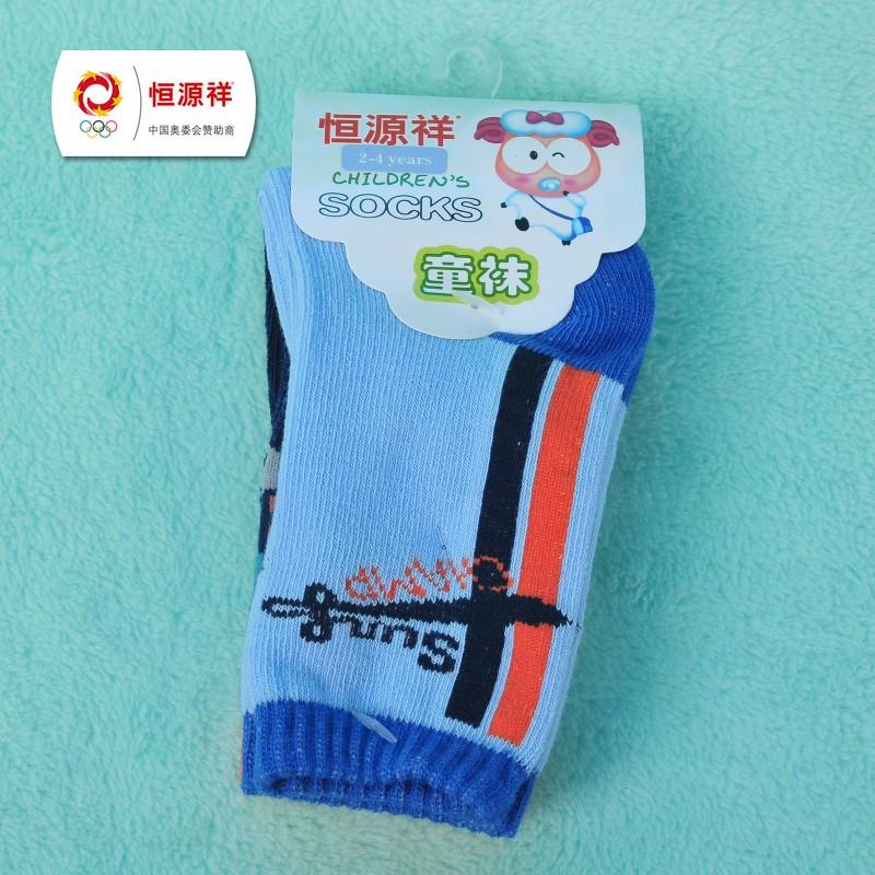 袜子/睡衣/家居服 儿童袜子 恒源祥儿童袜子 恒源祥 电脑男童袜 6双装