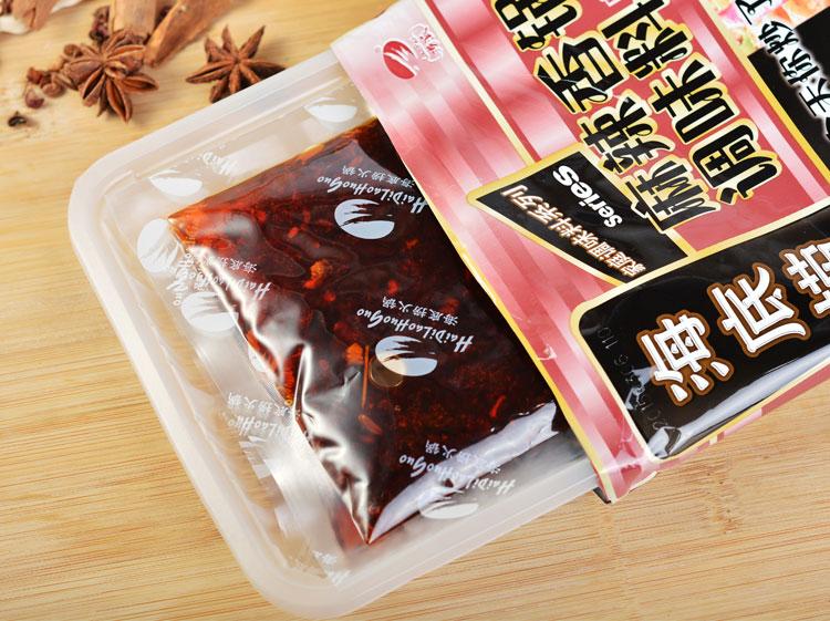 海底捞麻辣香锅调料220g/袋