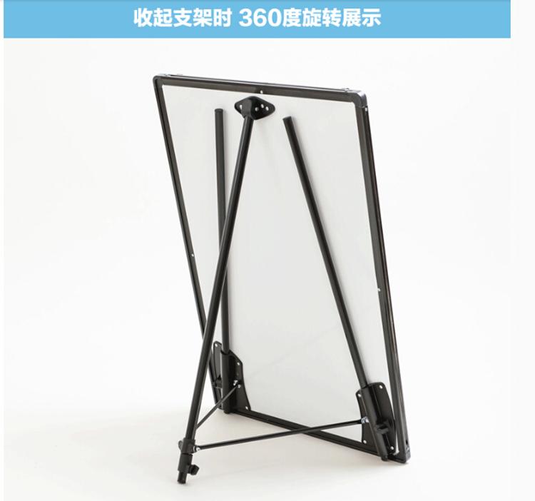 三脚升降立式挂纸白板 qf-fc6090 60*90mm 支架式会议教学写字展板