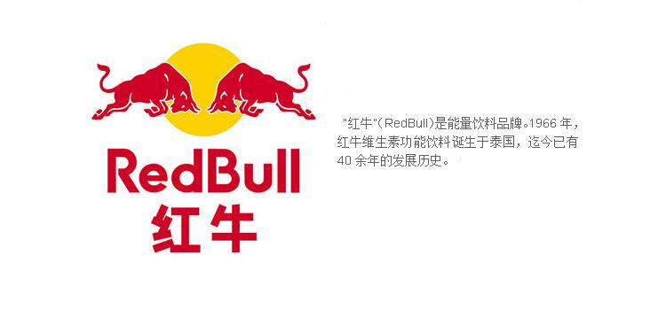 logo logo 标志 设计 矢量 矢量图 素材 图标 750_367
