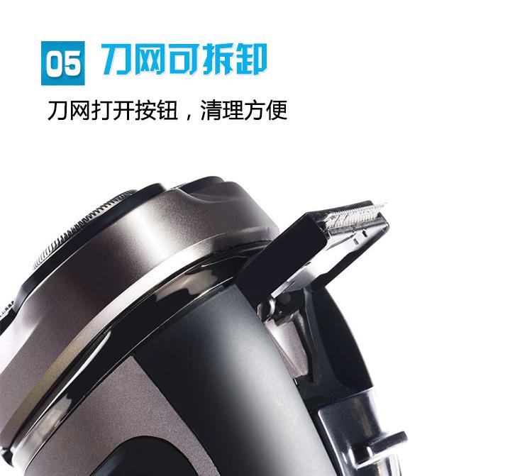 奔腾(povos)剃须刀pq8300全身水洗旋转式 常规电源