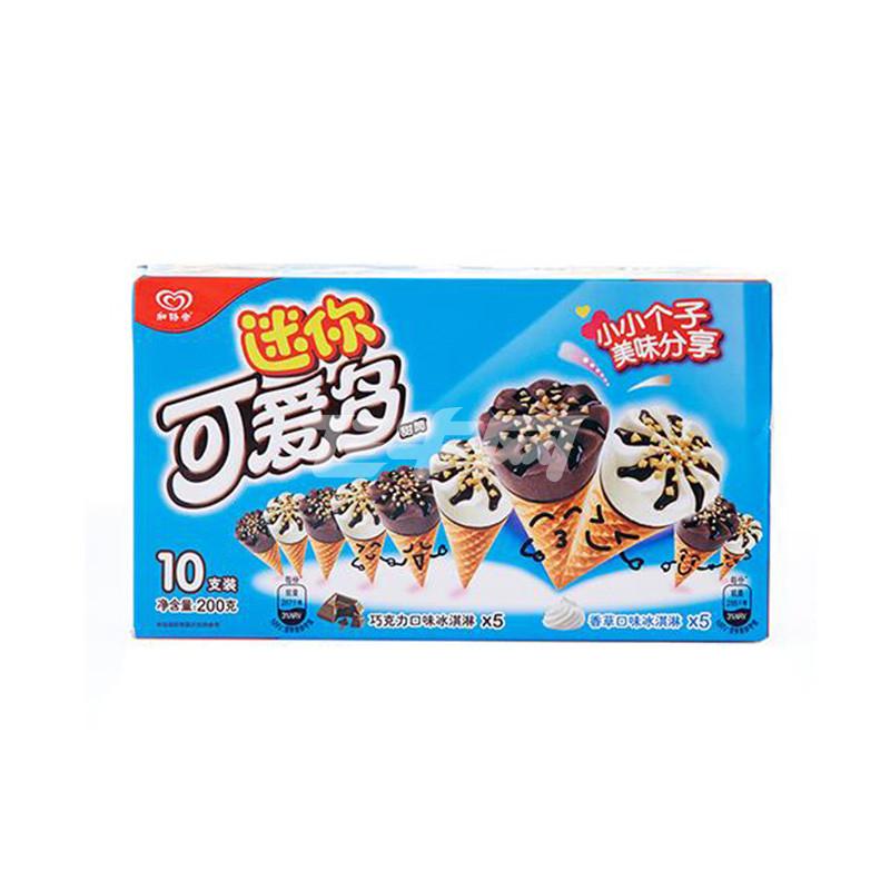 和路雪 迷你可爱多香草&巧克力口味冰淇淋 200克/盒