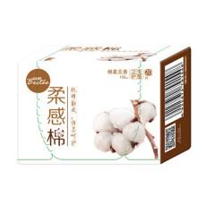 倍舒特柔感棉无香卫生护垫 20片/包
