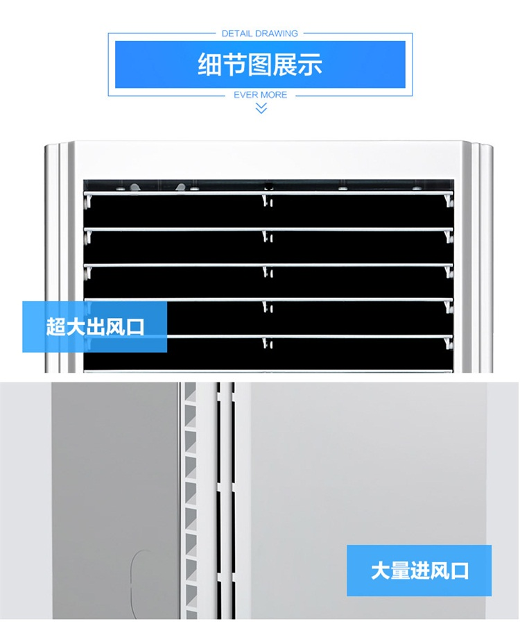 tcl kfrd-51lw/fc33 2匹 立柜式 智能wifi 定频 冷暖空调
