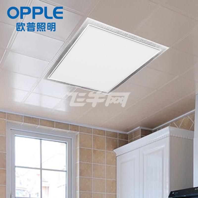 欧普照明集成吊顶灯led铝扣板厨房灯嵌入式平板灯面板图片