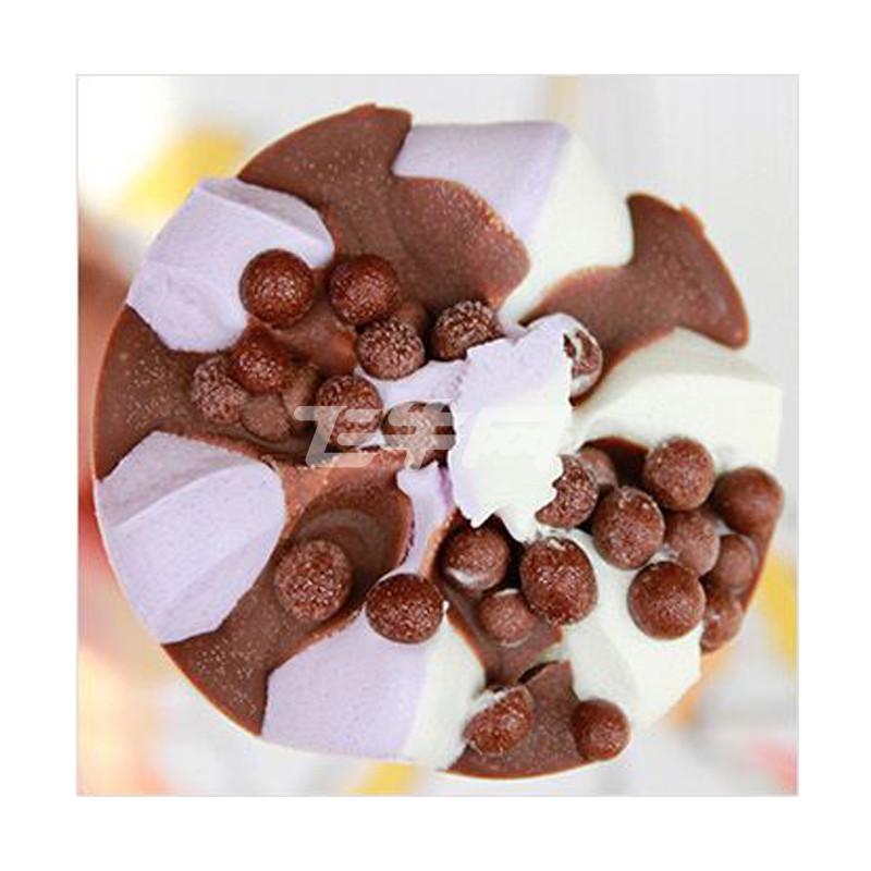 可爱多 甜筒香芋牛奶口味冰淇淋多支装 408g/盒