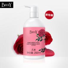彼丽(BEELY)玫瑰滋养身体乳250ml 一瓶装