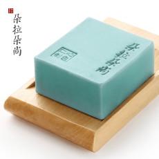 朵拉朵尚男士海藻洁面皂控油祛痘手工皂洗脸皂男士洗面奶深层清洁补水香皂
