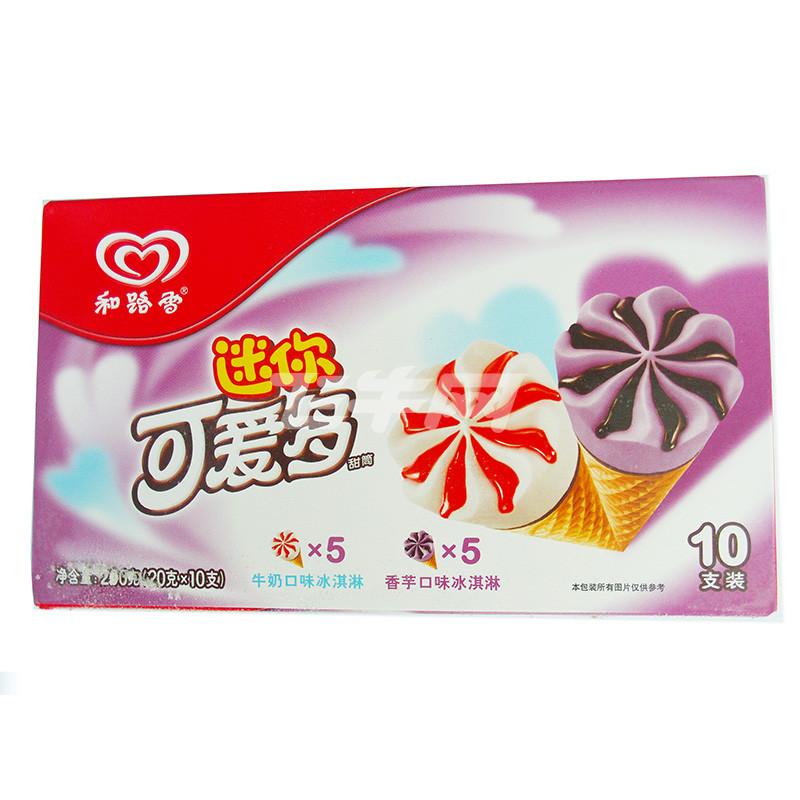 和路雪 迷你可爱多牛奶&香芋口味冰淇淋 200克/盒