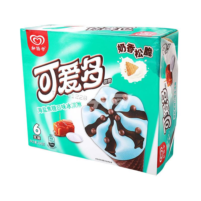 和路雪可爱多甜筒海盐焦糖口味冰淇淋 396克/盒