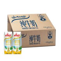 安佳Anchor 新西兰原装进口牛奶全脂牛奶UHT纯牛奶 250ml*24盒/箱